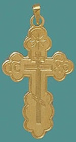 C-76G (14kt Gold Cross)