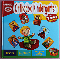 AB-2 Orthodox Kindergarten Book