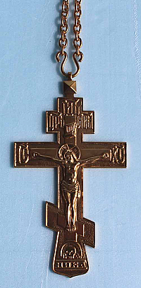 GP-96 Pectoral Cross