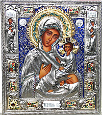 IC-746 BVM Icon with Saints
